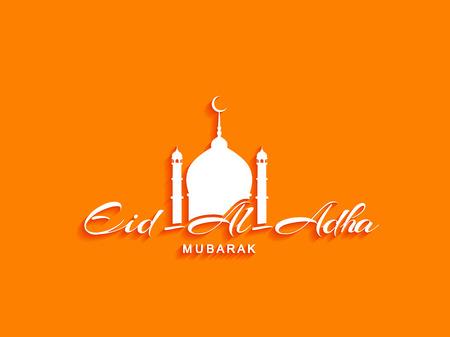 adha: Eid Al Adha Mubarak background design. Illustration