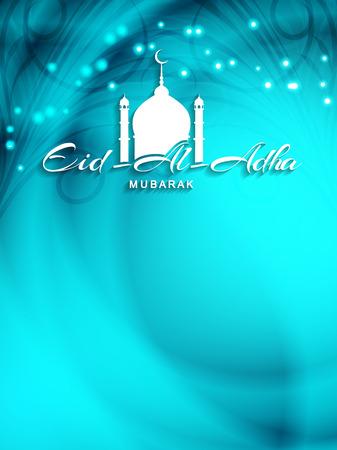 Eid Al Adha mubarak background design. Illustration
