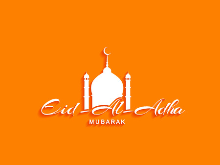 al: Eid Al Adha mubarak background design. Illustration
