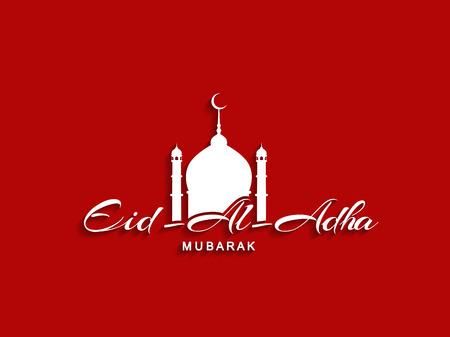 adha: Beautiful text design of Eid Al Adha mubarak Illustration