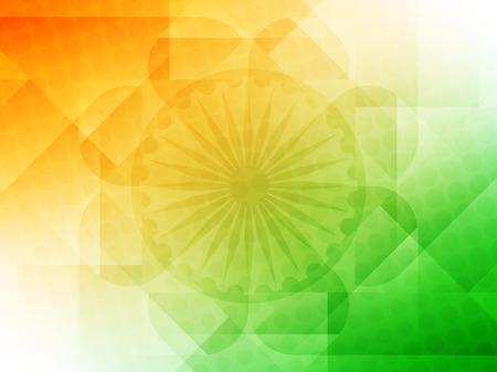 Elegante Indiase vlag thema vector achtergrond. Stock Illustratie