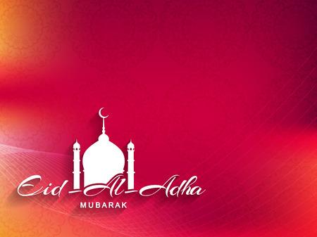 Eid Al Adha background design. Illustration