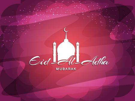 Beautiful Eid Al Adha mubarak religious background design. Çizim