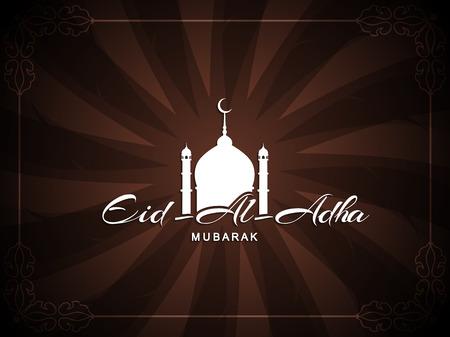 al: Religious Eid Al Adha mubarak background design.