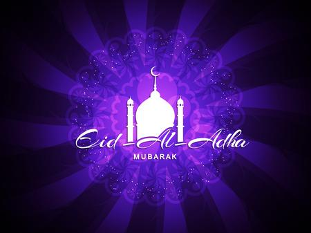 adha: Religious Eid Al Adha mubarak background design.