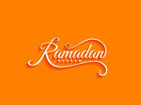religious backgrounds: Colorful Ramadan Kareem background design Illustration