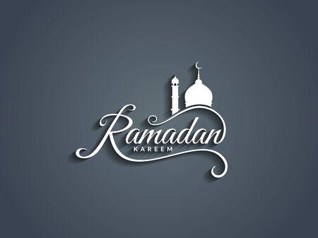 religious celebration: Beautiful Ramadan Kareem design background Illustration