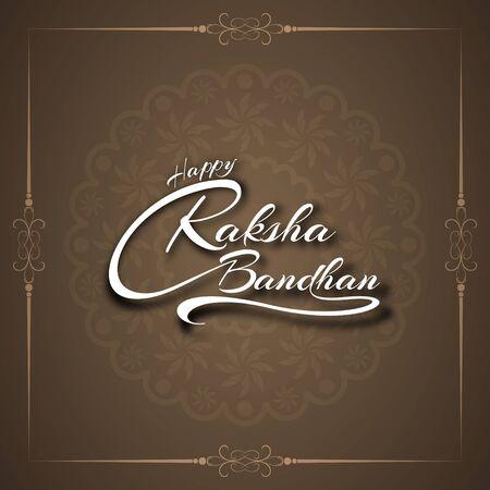 raksha: Happy Raksha Bandhan background Illustration