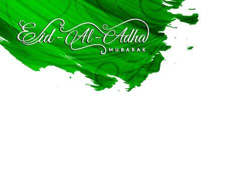 Beautiful text design of Eid Al Adha mubarak Illustration
