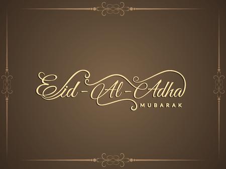 Beautiful text design of Eid Al Adha mubarak Çizim