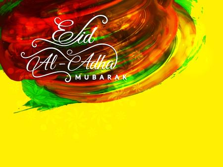 Abstract Eid Al Adha mubarak background Illustration