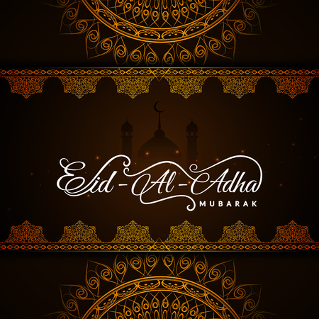 Abstract Eid Al Adha mubarak background Illustration