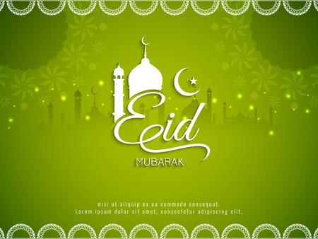 Abstract artistic Eid Mubarak greeting background