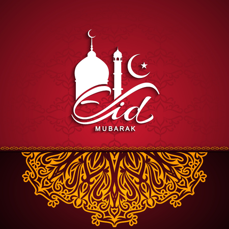 Abstract stylish Eid Mubarak religious background design Stock Illustratie