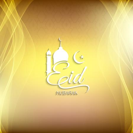 Abstract Eid Mubarak artistic background design