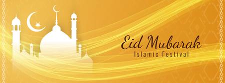 Abstract Eid Mubarak religious banner template