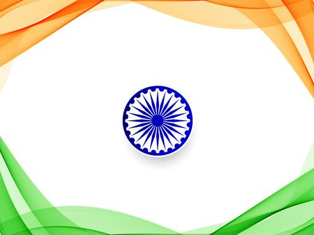 stylish wavy Indian flag design background