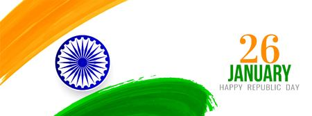 Beautiful Indian Flag theme banner template Illustration