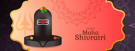 Indian festival Maha Shivratri elegant banner design
