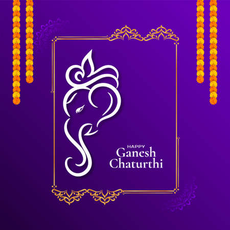 Beautiful Ganesh Chaturthi festival decorative background vector