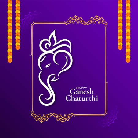 Beautiful Ganesh Chaturthi festival decorative background vector