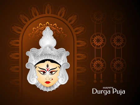 Indian cultural festival Durga puja greeting background vector