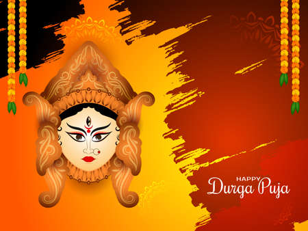Beautiful Durga puja Indian festival greeting background vector
