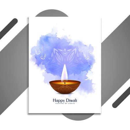 Modern Happy Diwali cultural festival brochure design vector
