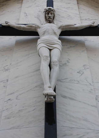 Jesus Christ, hanging on the Cross. photo