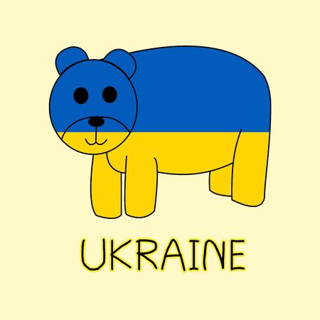Color Imitation of Ukraine Flag with Bear, Famous Animal Banco de Imagens