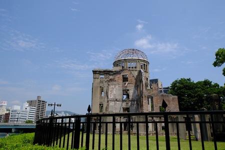 Hiroshima Peace Park.