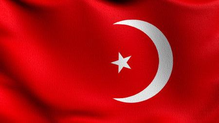 Flag of Nation of Islam. 3D rendering illustration of waving sign symbol. Banque d'images