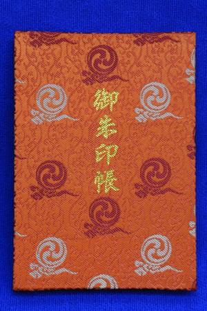goshuin-Cho Stock Photo - 82324689