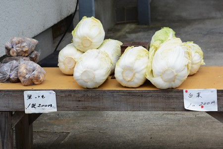 Unattended sales place of vegetables 写真素材 - 120792202