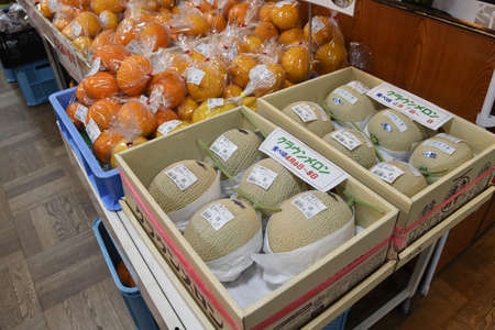 Japanese farmer`s market sells fresh vegetables, foodstuff and local specialties.