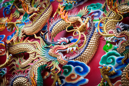 Chinese dragon on the wall Stock Photo