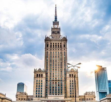 warszawa: central building of Warsaw  Poland Stock Photo