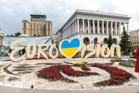 Kyiv - May 10: Eurovision 2017. Official logo of Eurovision Song Contest 2017 located on Maidan Nezalezhnosti, Kyiv, Ukraine, May 10, 2017
