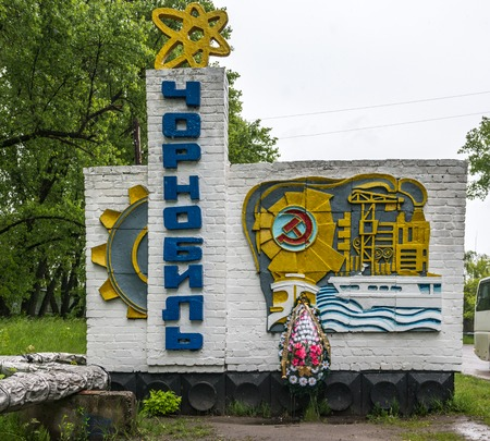 colorful road sign of Chornobyl town