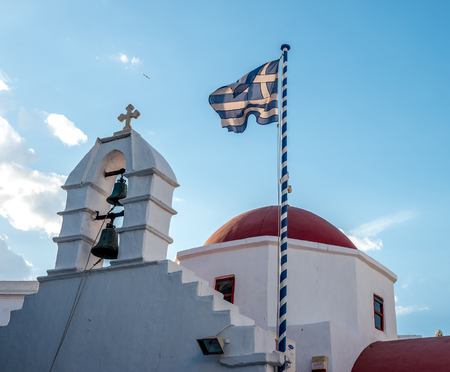 Greek orthodox church with red dome