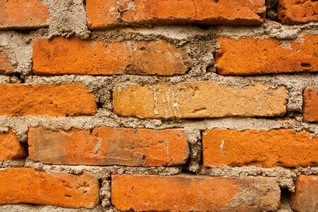 brick Stock Photo - 7622400