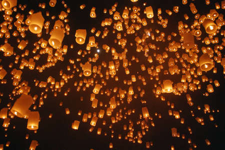 sky lantern photo