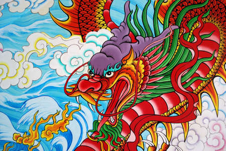 chinese new year dragon: Chinese dragon