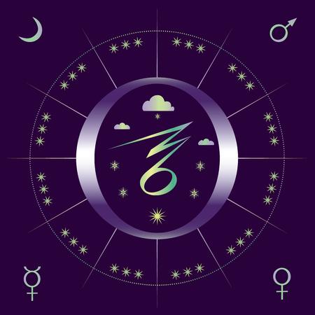 Midwinter (winter solstice) Vector