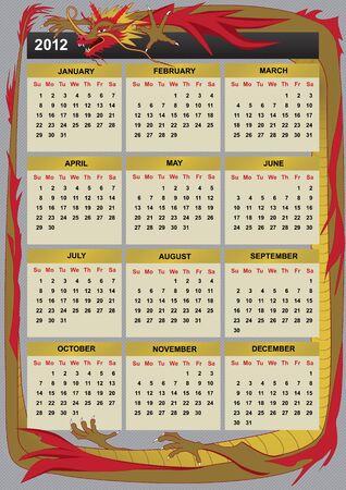 2012 vector calendar with Chinese dragon Stock Vector - 9506981