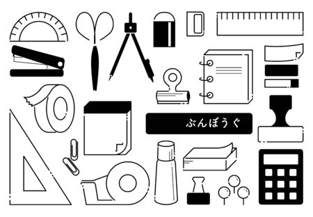 Various types of stationery monochrome icons set Ilustración de vector