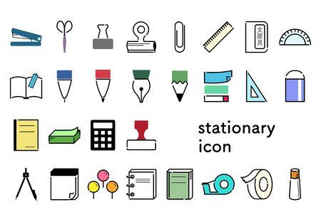 Différents types d'icônes de couleur de papeterie définies