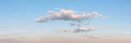 panoramic sky: Panoramic sky on a sunny day. Stock Photo