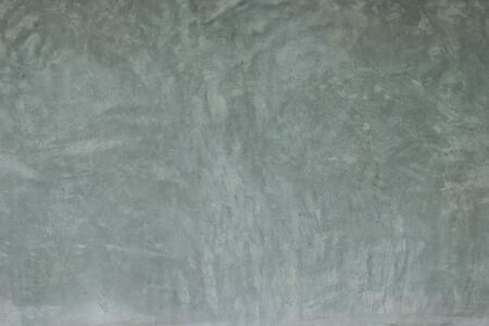 concrete: Grunge concrete wall texture background.