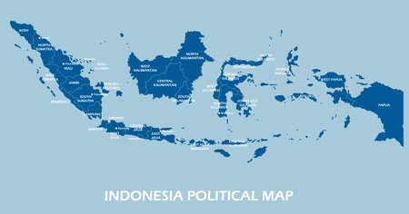 Indonesia political map divide by state colorful outline simplicity style. Vector illustration. Иллюстрация